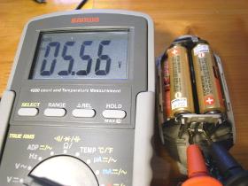 自転車の 自転車 ライト 修理 : 自転車ライト(CATEYE HL-EL200)が ...